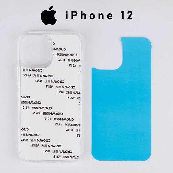 2D Sublimasyon Silikon iPhone 12 Kapak